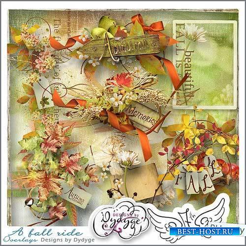 Осенний скрап-комплект - A fall ride