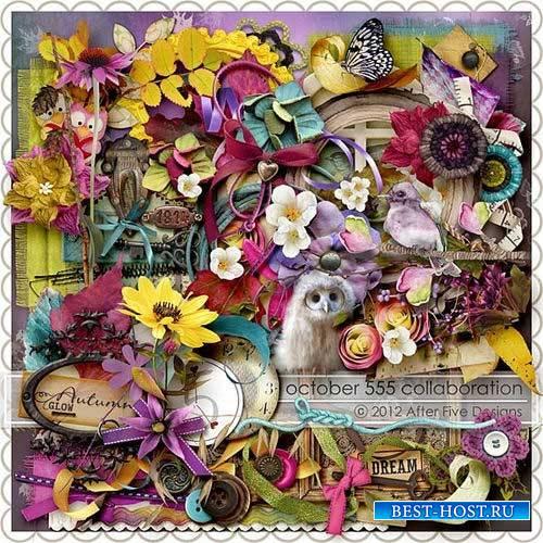 Очаровательный осенний скрап-комплект - Сияние осени