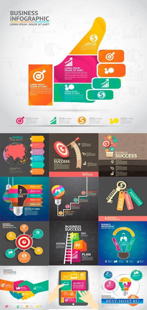 Инфографика - Векторные элементы дизайна