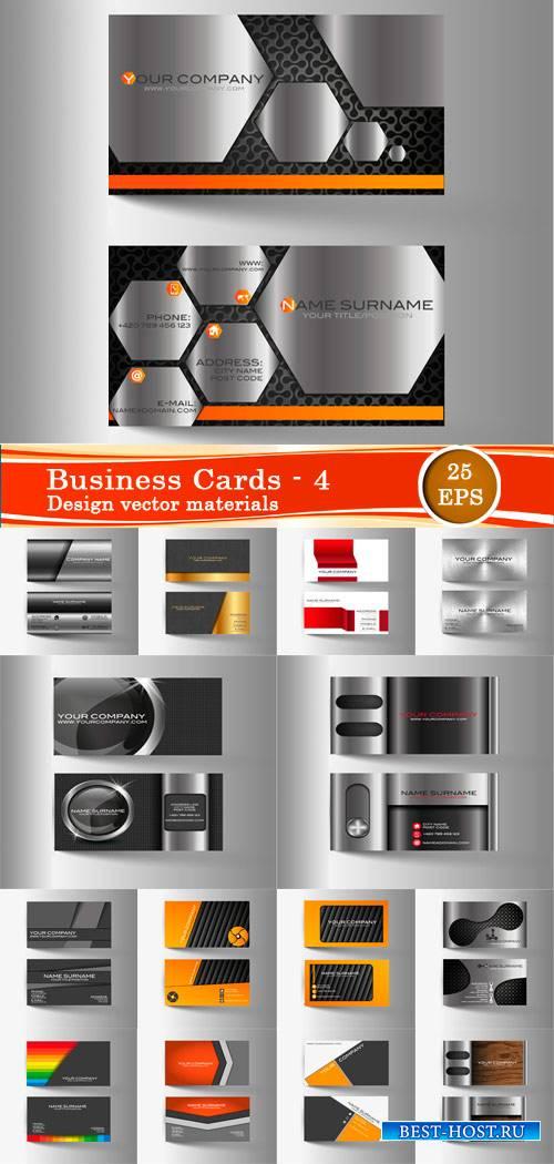 Векторные шаблоны для визитных карточек 4