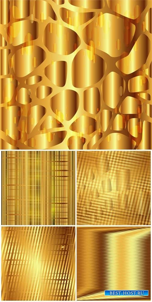 Золотые векторные фоны, текстуры / Golden vector backgrounds, textures