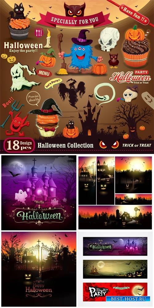 Хэллоуин в векторе # 4 / Halloween vector # 4