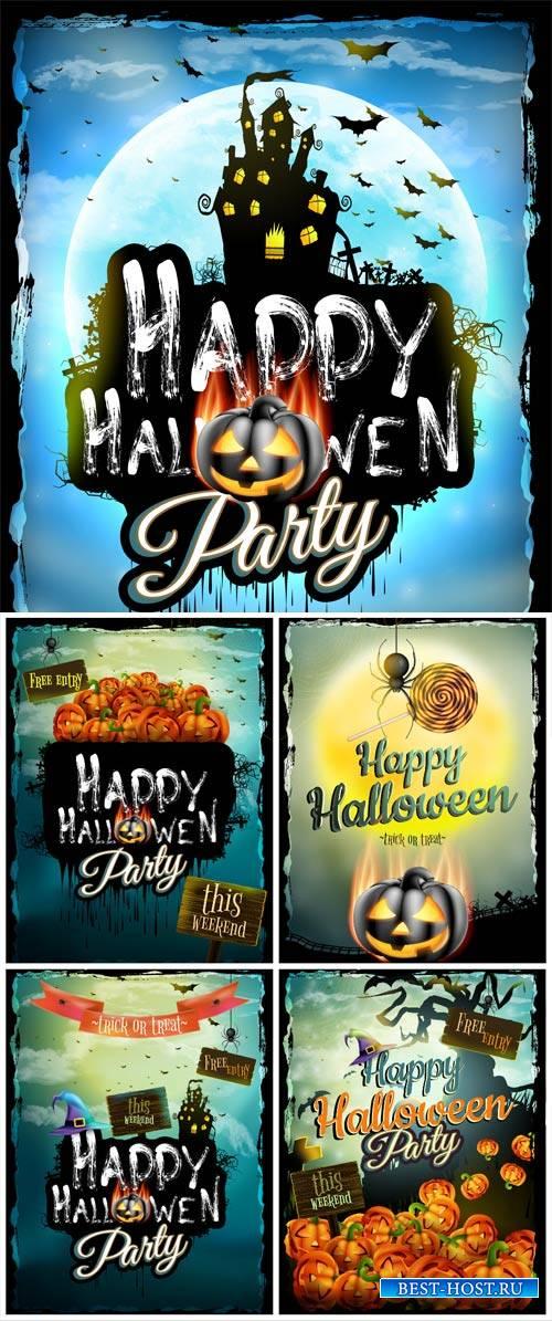 Хэллоуин в векторе # 5 / Halloween vector # 5