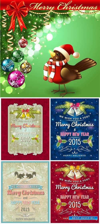 Рождественский вектор, елка, праздничные поздравления / Christmas vector, tree, holiday greetings