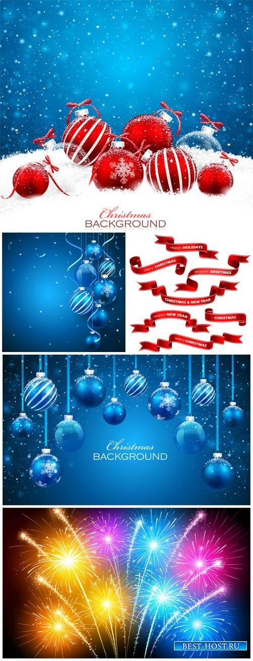 Рождественский вектор, салюты, красные ленты / Christmas vector