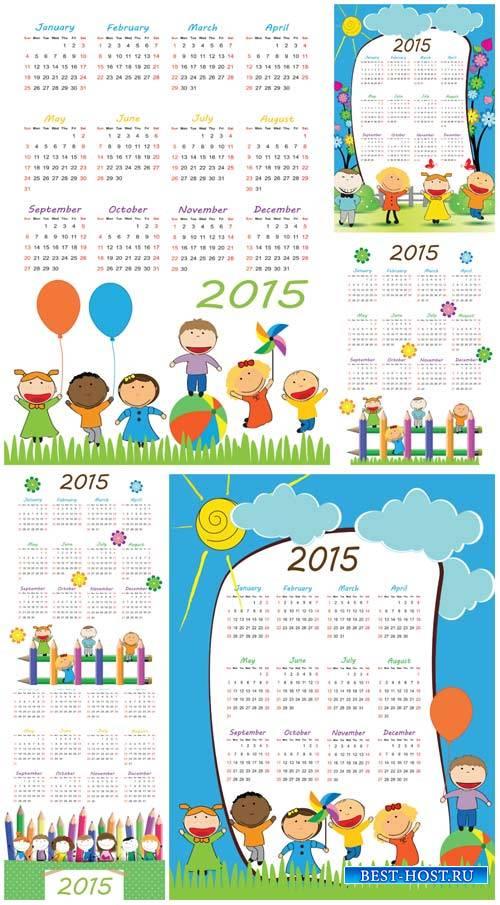 Календари на 2015 год с детьми, вектор / Calendar for 2015 with children, vector
