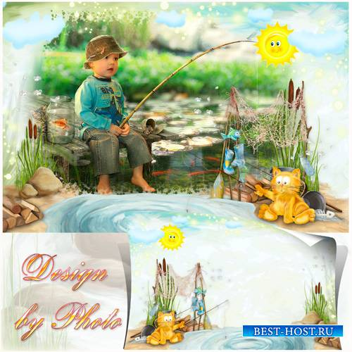 Рамка для детей - Кот - рыболов