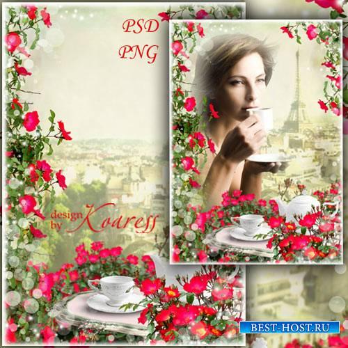 Романтическая рамка для фотошопа - Утро в Париже