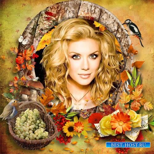 Рамка женская - Душистая осень