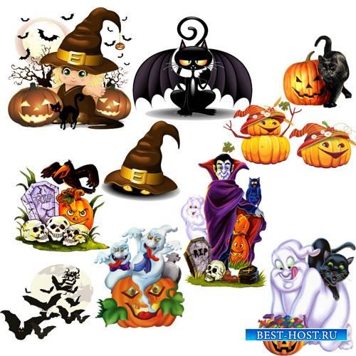 Клипарт - Подборка изображений к Хеллоуину