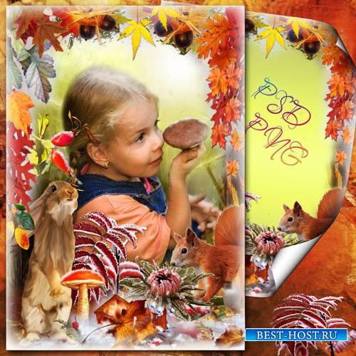 Осенняя рамочка для фото - Первый иней выпал на цветы