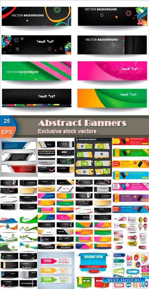 Абстрактные баннеры для дизайна 2
