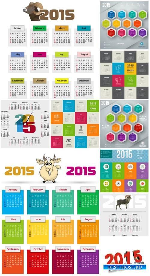 Календари на 2015 год, вектор / Calendar for 2015, vector #6