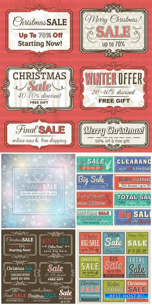 Рождественская распродажа, фоны в векторе / Christmas sale, backgrounds vector