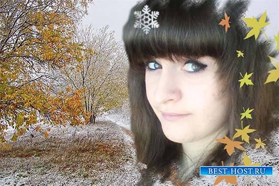 Фоторамка - Дыхание зимы.
