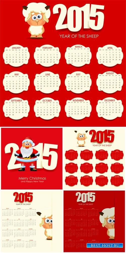 Календари на 2015 год, санта клаус в векторе / Calendars for 2015, santa claus vector