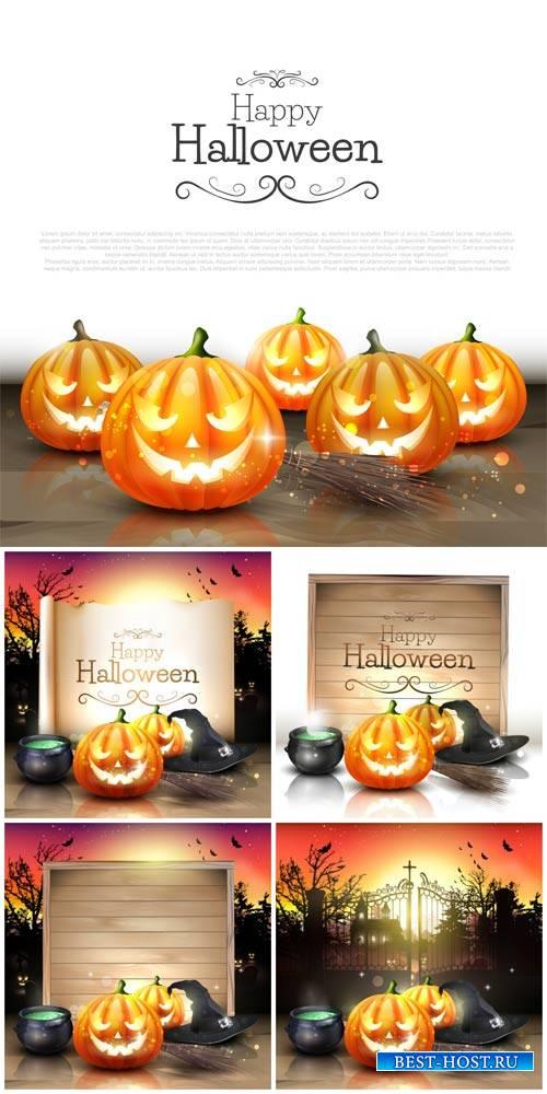 Хэллоуин в векторе, тыквы, свечи / Halloween vector, pumpkins, candles #1