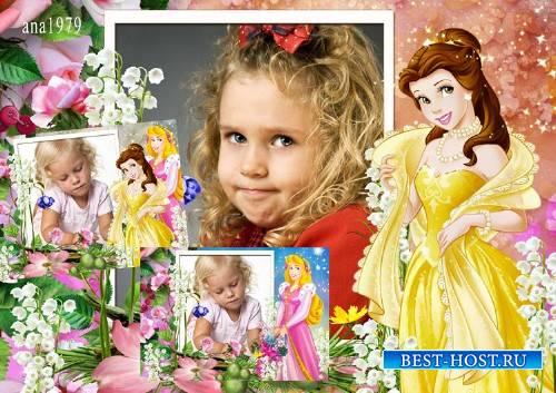 Рамка для фотошопа - Маленькая принцесса