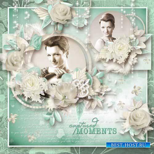 Романтический скрап-комплект - Величественный