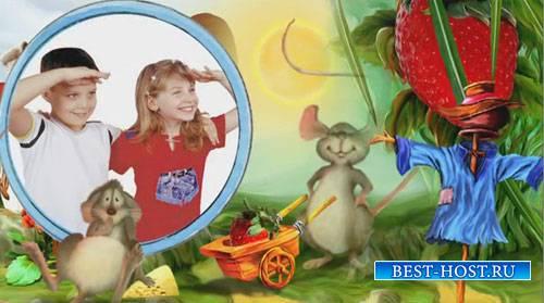Детский проект для ProShow Producer - В гостях у мышат