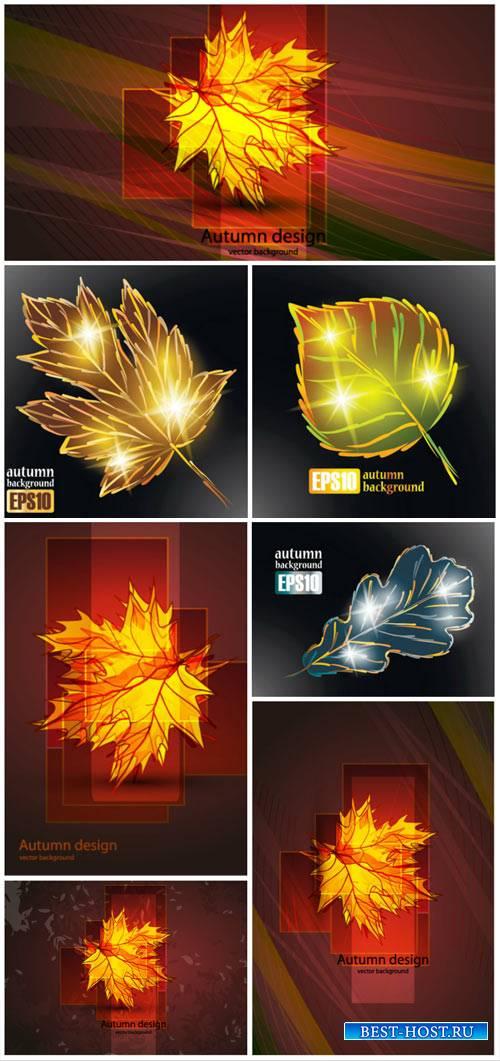 Осенний вектор, светящиеся желтые листья / Autumn vector glowing yellow leaves