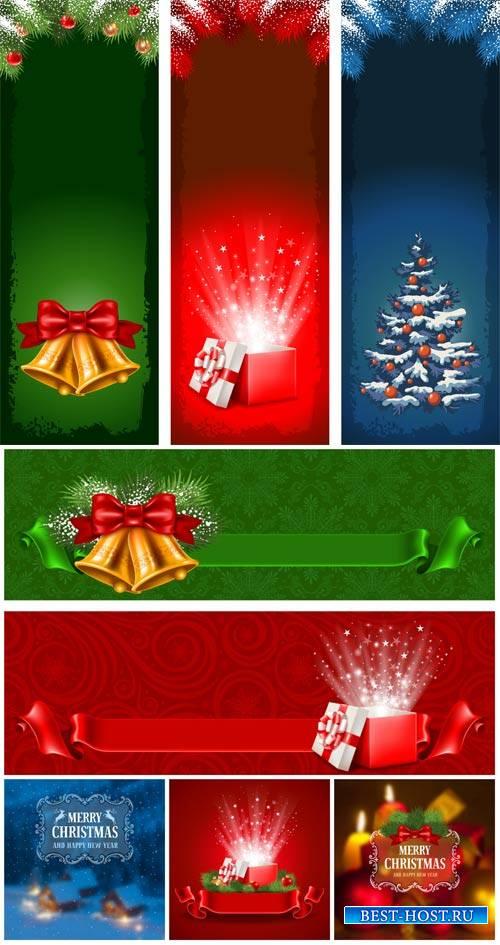 Рождественский вектор, баннеры с колокольчиками и елкой / Christmas vector, ...