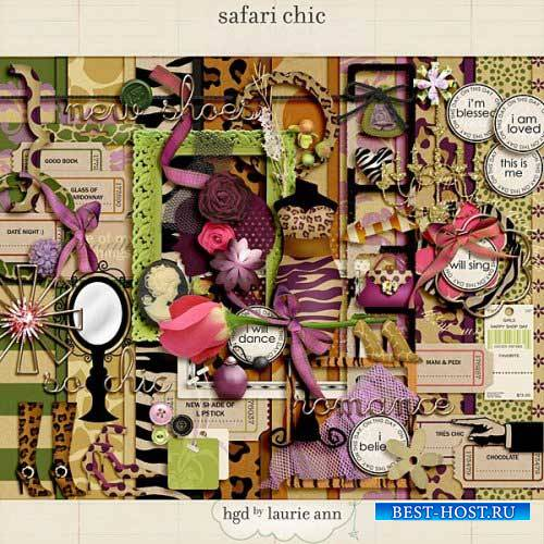 Гламурный скрап-комплект - Safari Chic