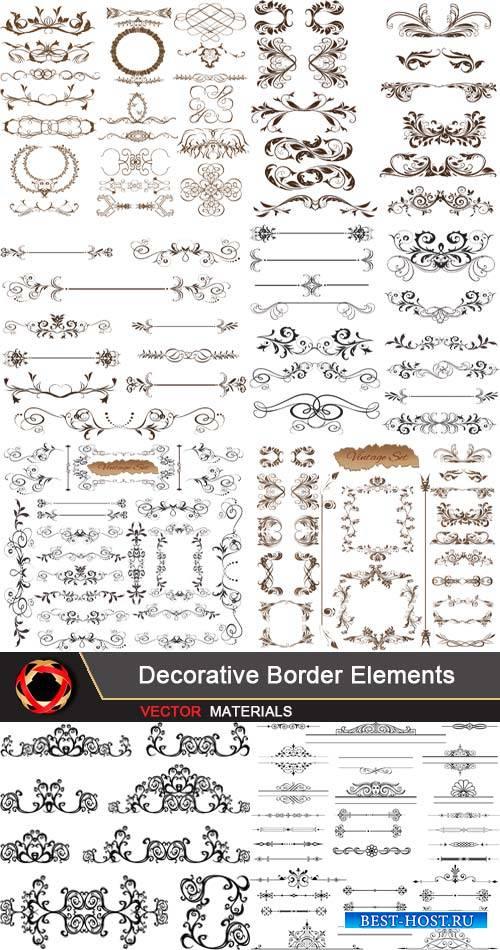 Декоративные каллиграфические элементы 2