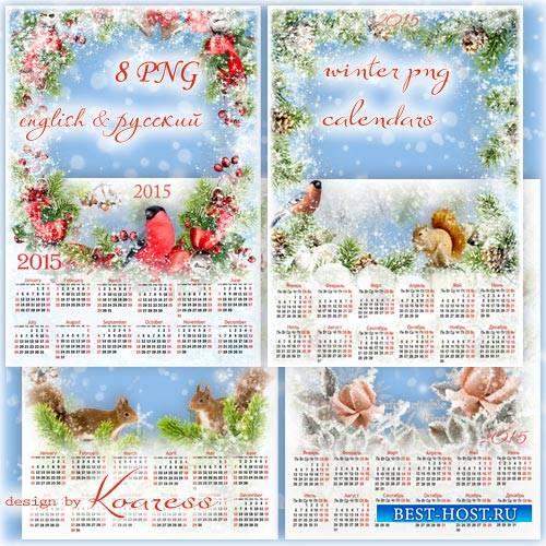 Набор зимних календарей с рамкой для фото в png формате - В декабре, в дека ...
