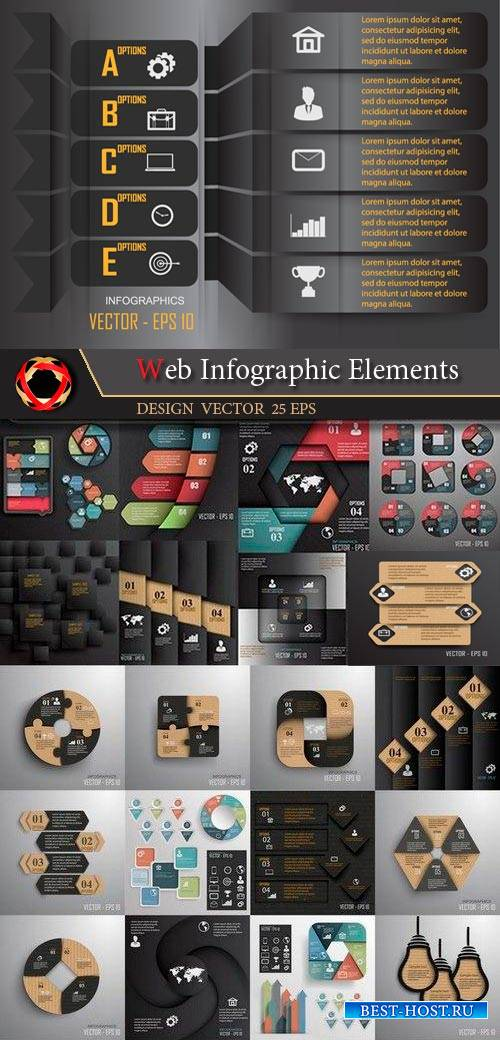 Элементы для web дизайна - Инфографика