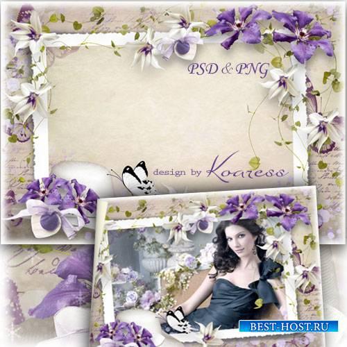 Романтическая фоторамка - Цветы для прекрасной леди