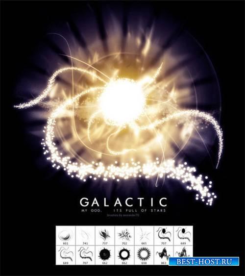 Кисти - Галактика/ Brushes - Galaxy