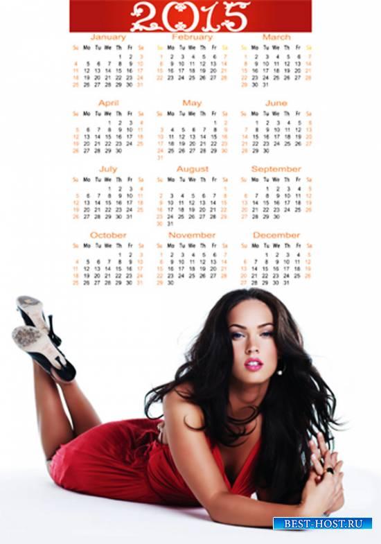 Календарь на 2014 год – Девушка в красном