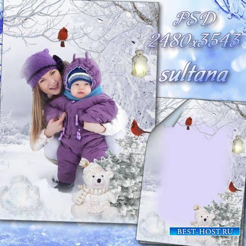 Зимняя рамка коллаж для фото - Белоснежная зима