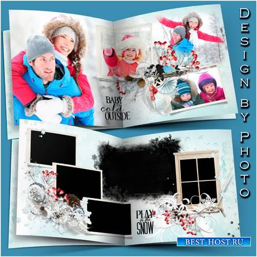 Фотокнига - Зимняя сказка стучится к нам в дверь