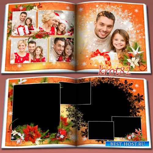 Семейная фотокнига с елочными ветками и игрушками – Стучится Новый год в окошко