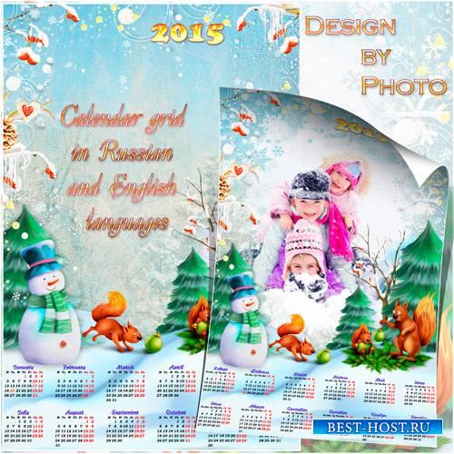 Новогодний календарь-рамка на 2015 год  - Праздничный лес