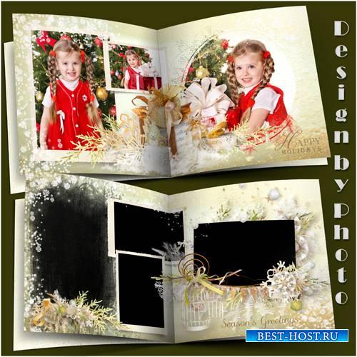Фотокнига - Рождественская история