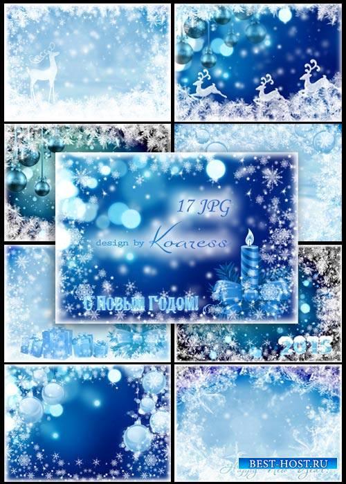 Новогодние, рождественские фоны для дизайна в синие-голубых тонах