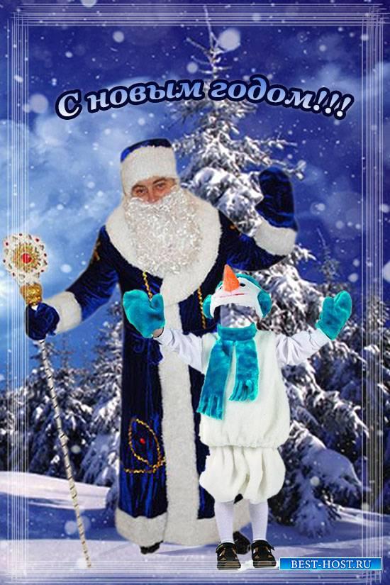 Детский фотошаблон - Дед мороз и снеговик