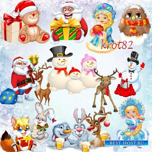 Клипарт на прозрачном фоне  – Снегурочка, Дед мороз, зайчик, мишка, олень,  ...