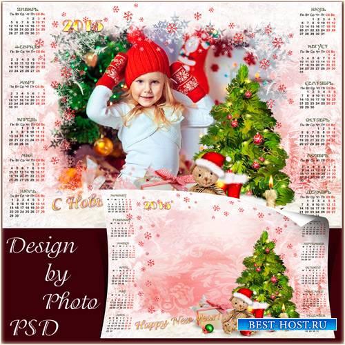 Новогодний календарь-рамка на 2015 год  - Медвежонок ждёт подарки