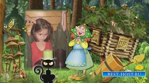 Детский проект для ProShow Producer - Бабка Ёжка