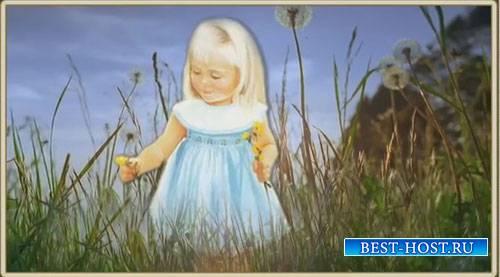 Детский проект для ProShow Producer - Детские портреты