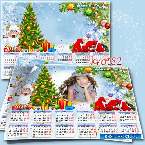 Шаблон новогоднего календаря на 2015 год с нарядной елкой и спящим Дед Моро ...