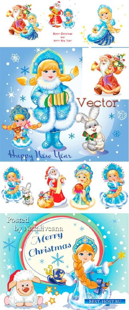 Новогодняя подборка векторного клипарта – Дед Мороз и Снегурка с зайкой и подарками