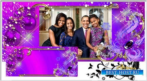 """Шаблон для кружек  """"Фиолетовый Новый год"""""""