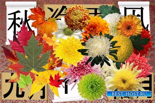 Клипарт Японские символы осени