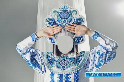 Шаблон для фотошопа - В русском наряде