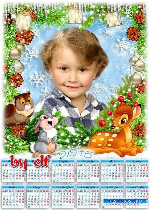 Новогодний детский календарь 2015 - Олененок Бэмби и его друзья